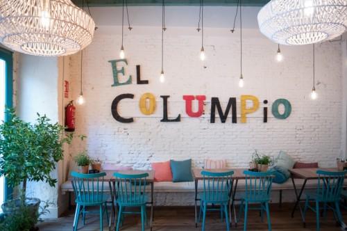 El_Columpio-dalalba_4