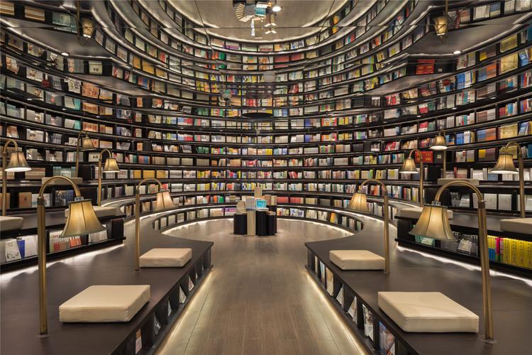 Un lugar para descansar el alma: La librería HangzhouZhongshuge